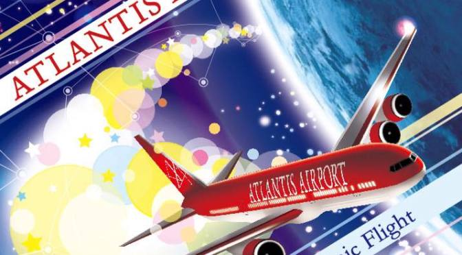 PICK UP ARTIST + SPECIAL MESSAGE 【ATLANTIS AIRPORT】