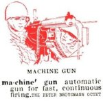analbumcoverPeterBrotzmann-CompleteMachineGunSessions