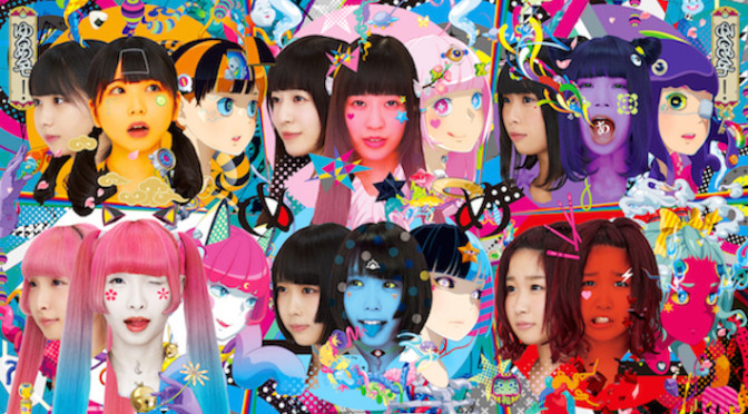 NEW DISC REVIEW + INTERVIEW 【YOU'LL MELT MORE! : YOU ARE THE WORLD】