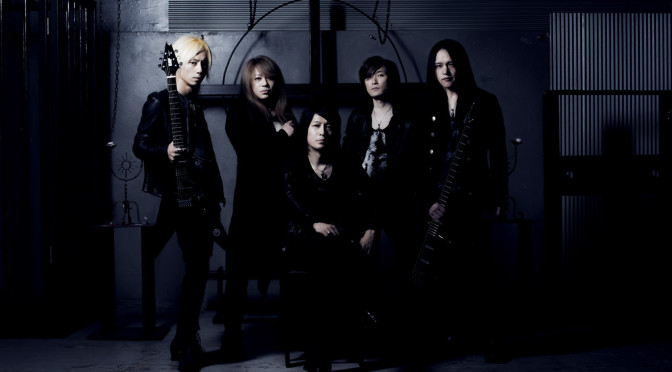 NEW DISC REVIEW + INTERVIEW 【GALNERYUS : UNDER THE FORCE OF COURAGE】MMM X-MAS SPECIAL !!