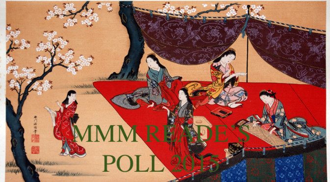MMM READER'S POLL 2K15【THE 30 BEST ALBUMS OF 2015 READER'S CHOICE】