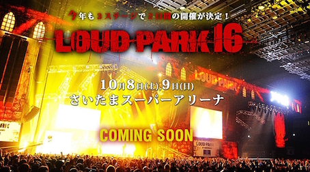 loudpark-670x372