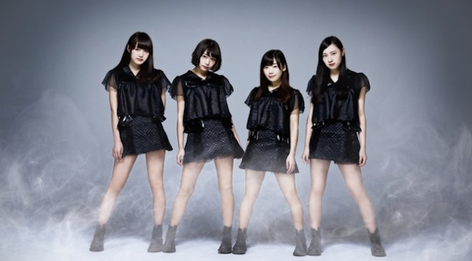 NEW DISC REVIEW + INTERVIEW 【PASSCODE : VIRTUAL】