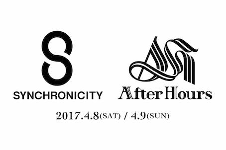 synchro_ah3-1200x800