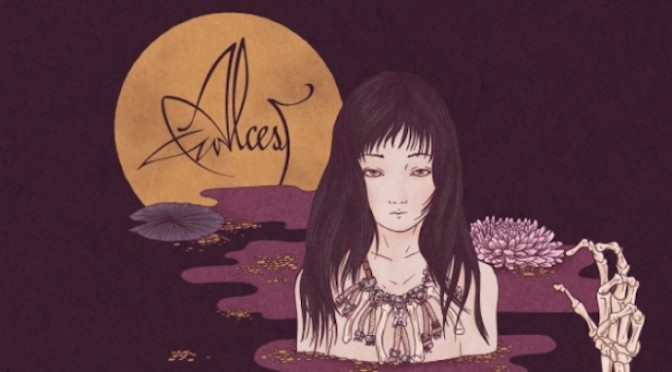NEW DISC REVIEW + INTERVIEW 【ALCEST : KODAMA】JAPAN TOUR 2017 SPECIAL !!