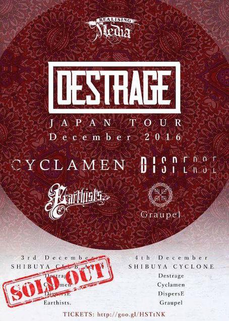 disperse-admat-japan-2016