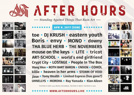 after-hours-17-final-poster