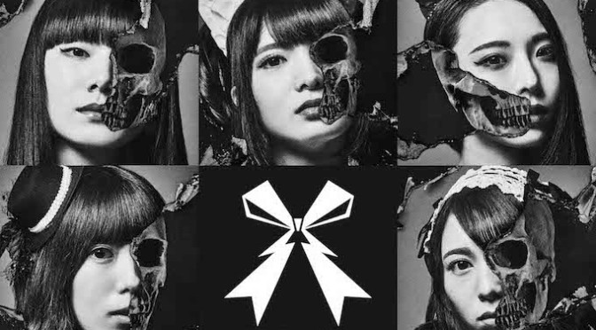 NEW DISC REVIEW + INTERVIEW 【BAND-MAID : WORLD DOMINATION】