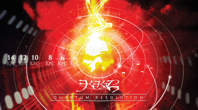 NEW DISC REVIEW + INTERVIEW 【KEKAL : QUANTUM RESOLUTION】