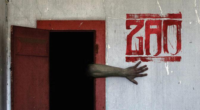 NEW DISC REVIEW + INTERVIEW 【ZAO : THE CRIMSON CORRIDOR】