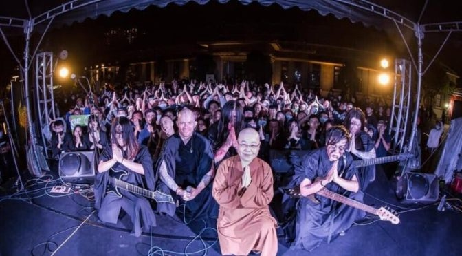NEW DISC REVIEW + INTERVIEW 【DHARMA (達磨樂隊) : BHAISAJYAGURU】