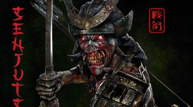 COVER STORY + NEW DISC REVIEW 【IRON MAIDEN : SENJUTSU】